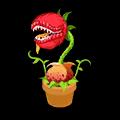 名状しがたい植物