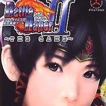 バトルレイパー2攻略wiki|THE GAME