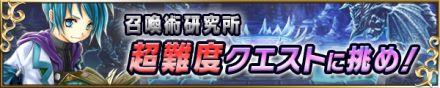 banner_event20140313_1.jpg
