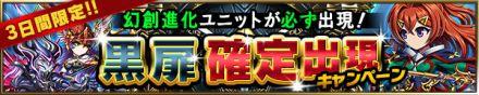banner_event20170509_black.jpg