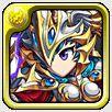 神響の煌衛姫シエラ