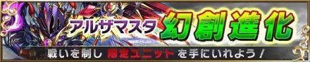 banner_event20170728_shiren.jpg