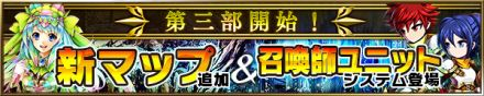 banner_event20160727_map.jpg