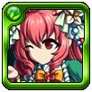魔弾神姫アリサ