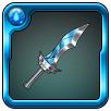 凍剣アルセナ