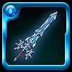 氷晶騎剣ブリガント
