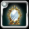 真璃晶鏡マルサーレ