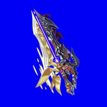 カオス(武器形態)