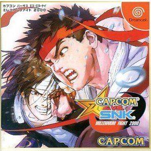 CAPCOM vs. SNK MILLENNIUM FIGHT 2000攻略wiki