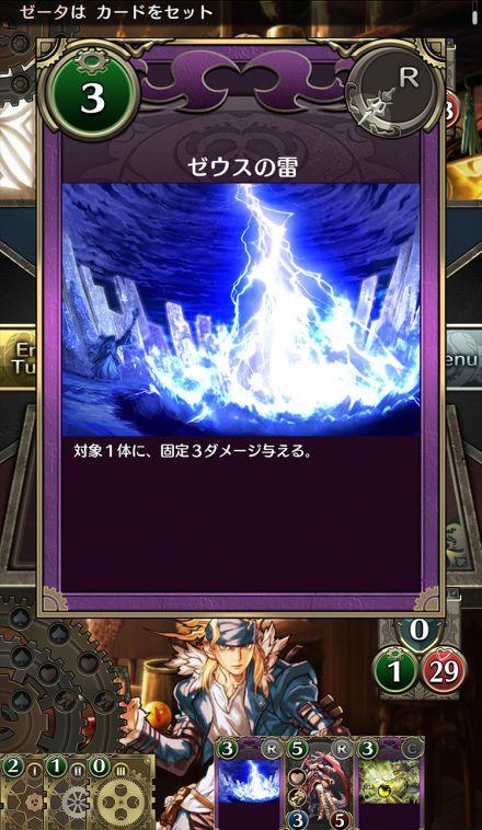 初心者ガイド9