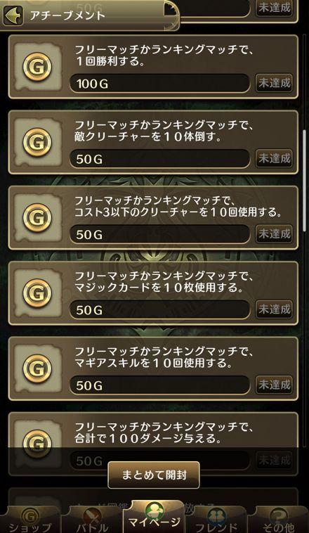 初心者ガイド11