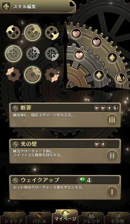 初心者ガイド13