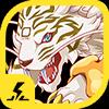 金西の守護神 白虎