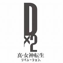 D2メガテン(女神転生リベレーション)攻略wiki