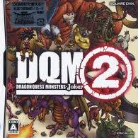 ドラゴンクエストモンスターズジョーカー2攻略wiki|DQMJ2