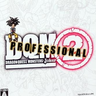 DQMJ2P攻略wiki|ドラクエモンスターズ ジョーカー2プロフェッショナル