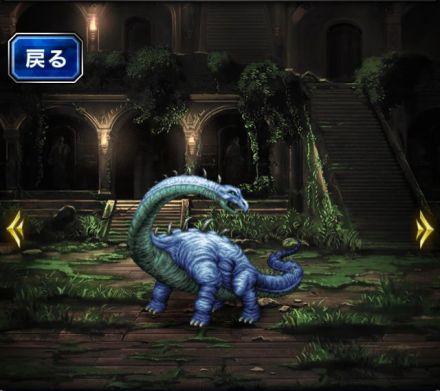 プレシオサウルス
