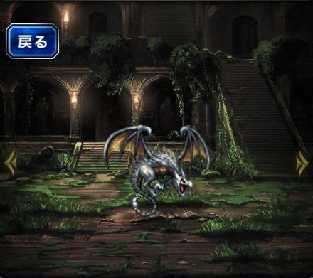 プラチナドラゴン