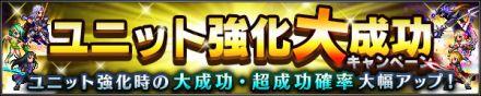 024_banner_kyouka.jpg