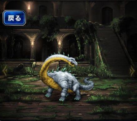 アンデサウルス