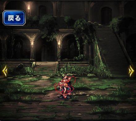 魔人フィーナ(モンスターVer.2)
