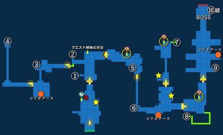 砂塵の迷宮マップ
