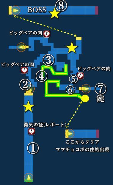 ペトラ幻想林MAP