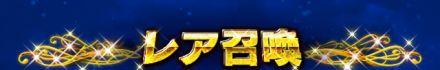 『NieR:Automata』新キャラ追加