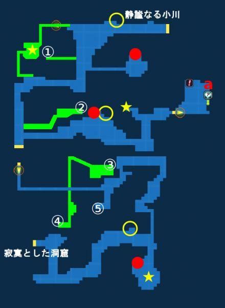 竜王の圏域_探索