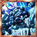 水巨岩『パキュラ』