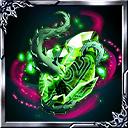 永緑の神結晶