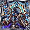 水竜神『ウル=メギア』