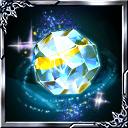 金天晶の欠片
