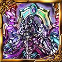 虹竜神『パラディソス』