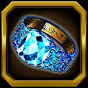 紺碧の指輪