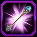 魔杖『マレフィキウム』