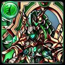 樹竜神『ロミリア』