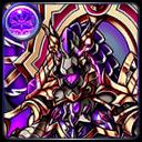闇竜神『ヴァジャラ』
