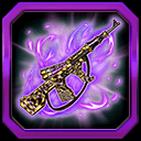 帝国銃『ストラグランス』