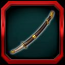 ベニマルの剣