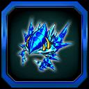 氷竜殻『フルスケイル』