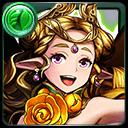 翠神帝姫ベル