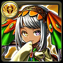 終視姫聖エンド