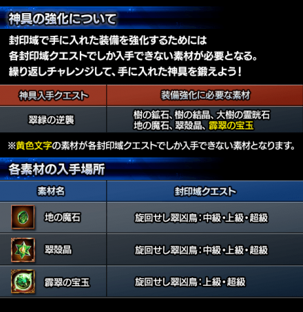 event_help_1_9_1.png