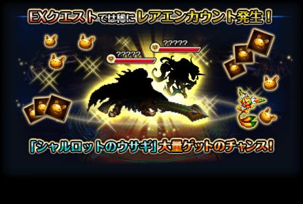宝剣が選びし者7