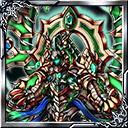 樹竜神ロミリア