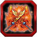 焔双刃『インフェリア』 強化度10