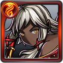 炎斧姫フィアナ
