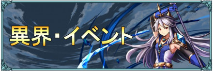バナー作成 (3)