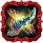 超神具『冥告の魔剣』